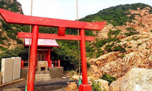 土佐清水 竜宮神社