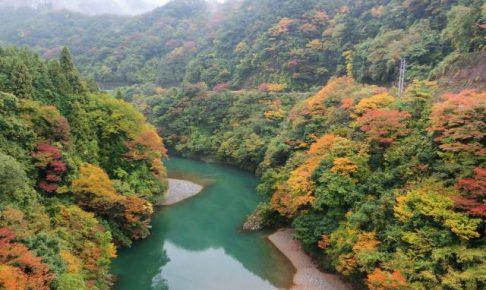 揖斐峡 岐阜県西濃エリア