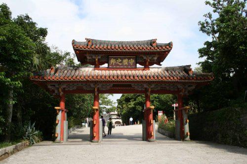 首里城(沖縄県_10276)