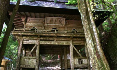 愛媛県南予 岩屋寺 (2)